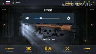 Чеченец играет в Снайпер Арена