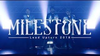 7月リリースの最新アルバム「MILESTONE」を引っ提げ、2018年夏に開催し...