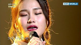 Son Seungyeon - Though I Loved You