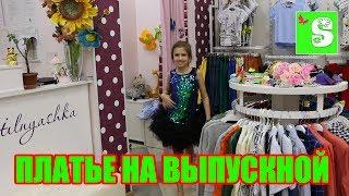 видео M.Reason в Outlet Village Белая дача