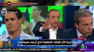 كريستوبال سوريا يفقد توازنه ويسقط بشكل غريب في ليلة تحليل تأهل ريال مدريد
