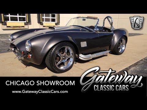 1965 Shelby Cobra - Gateway Classic Cars #1686 Chicago