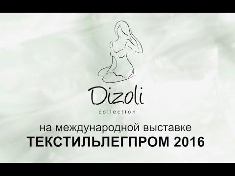 Купить круглые карнизы для штор недорого в интернет-магазине оби. Выгодные цены. Доставка по москве, санкт-петербургу и россии.