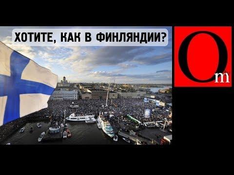 Почему Россия во