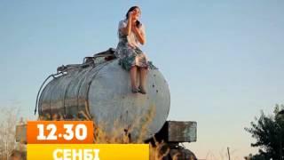Бақыт іздеп узбек кино