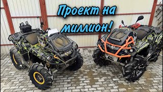 Обзор ПРОЕКТОВ! BRP XMR 800R & 1000R