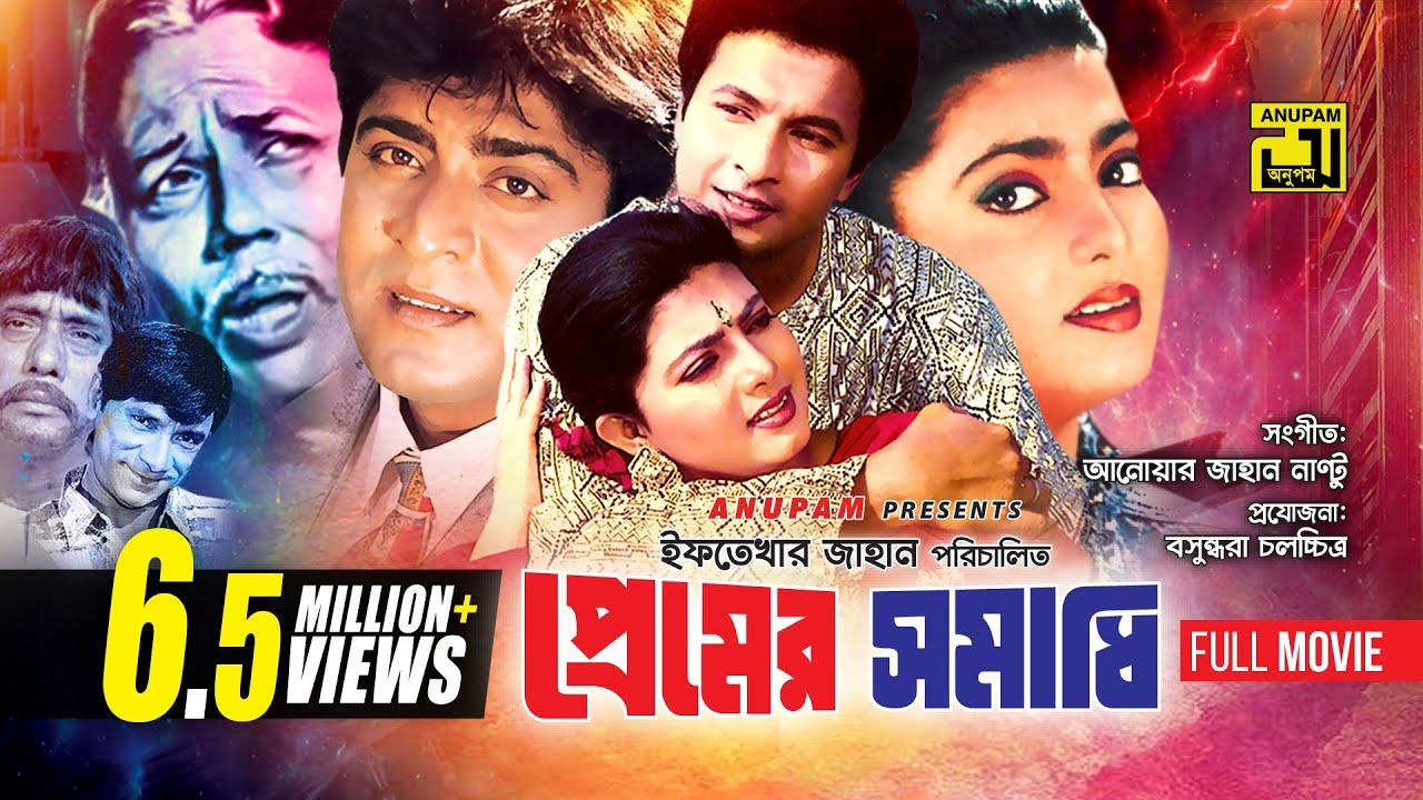Bapparaj on IMDb: Movies, TV, Celebs, and more... - Video ...