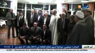 وزير الطاقة الأسبق شكيب خليل يلتقي السلطات المحلية بالولاية بعنابة