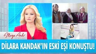 Ahmet Yorulmaz:''Asıl boşanma sebebimiz beni aldatmasıydı'' - Müge Anlı İle Tatlı Sert 7 Mart 2018