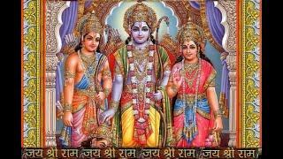 Bolo Ram Jai Jai Ram