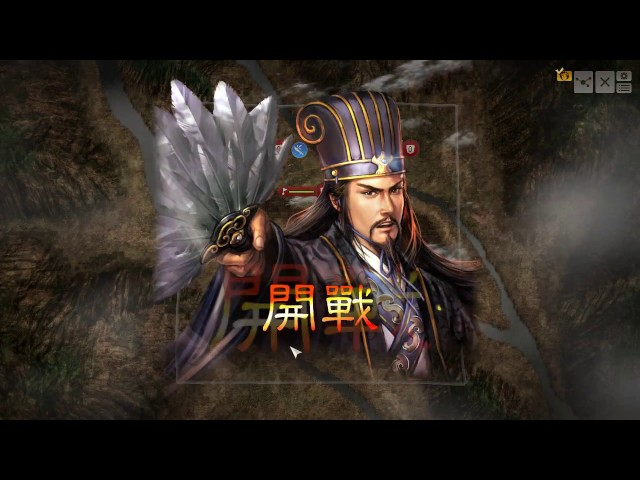 Tutorial: How to count units ATK - ROMANCE OF THE THREE KINGDOMS XIII Powerup Kit