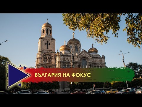 Varna - the Sea capital of Bulgaria