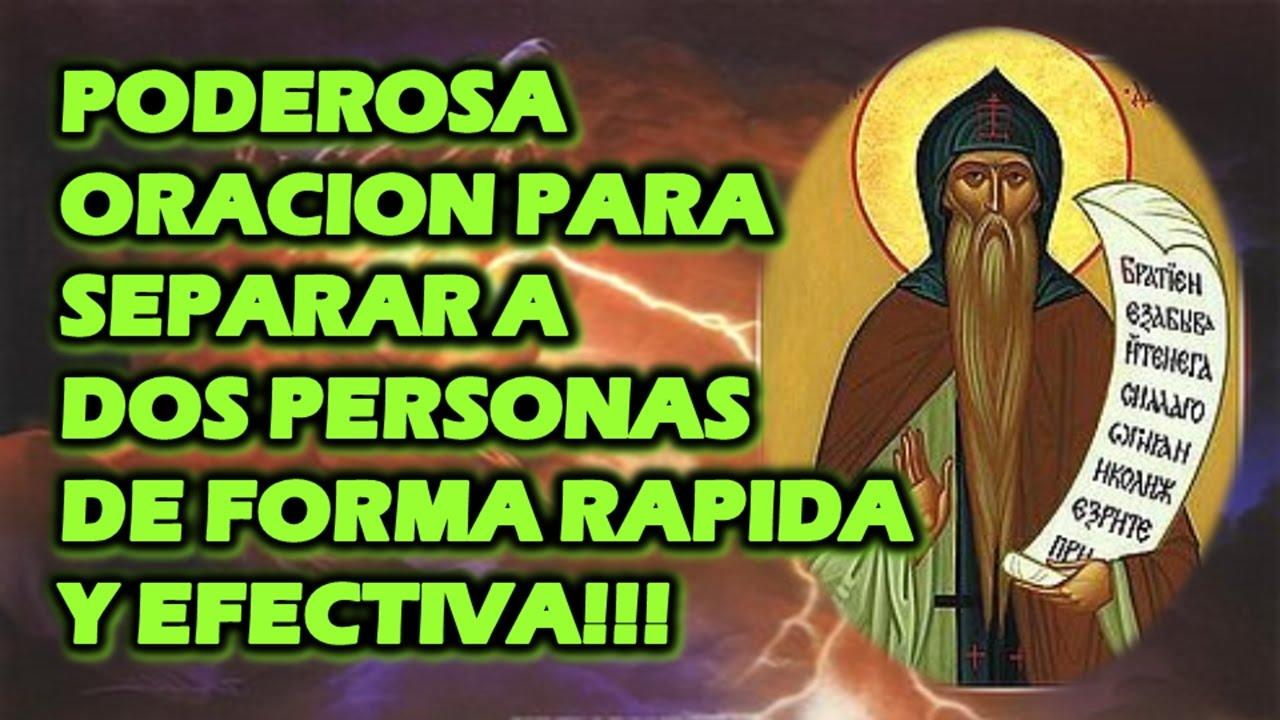 PODEROSA ORACION PARA SEPARAR A DOS PERSONAS DE FORMA RAPIDA Y ...