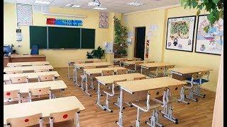 Переход на обучение в первую смену в южноуральских школах