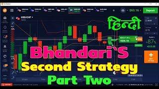 Bhandari`s Second Strategy (Part Two)   Best Binary Options Strategy 2018 in Hindi/Urdu