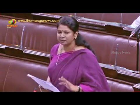 Kanimozhi Full Speech | The Child Labour Prohibition & Regulation Amnd Bill | Rajya Sabha