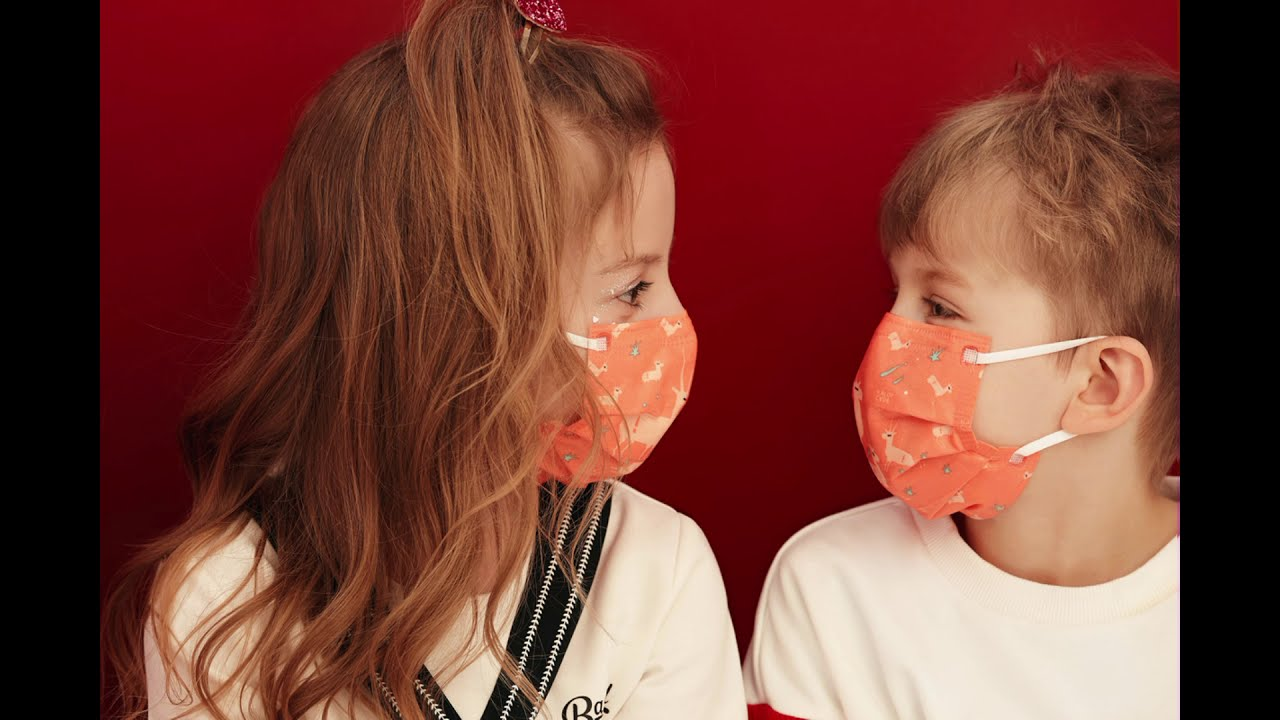 NEW Rare Animal Pattern Face Mask for Kids