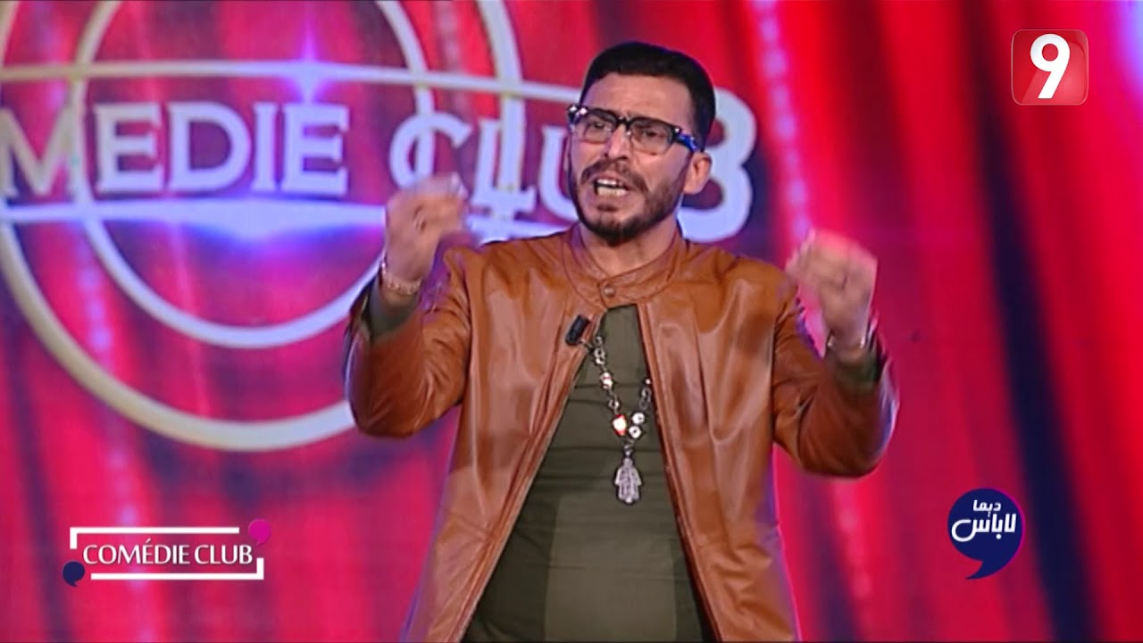 Dima Labes | مصطفى الدلاجي: كيف نتلم مع خواتي على مقرونة يمشي في بالك accident |#ComedieClub
