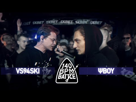 140 BPM BATTLE: VS94SKI X ΨBOY