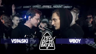 140 BPM BATTLE VS94SKI X ΨBOY