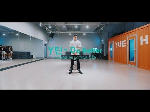 Y틴 - Do Better (Dance Ver.)