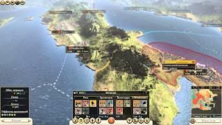 Total War: Rome 2 за Рим | продолжать?