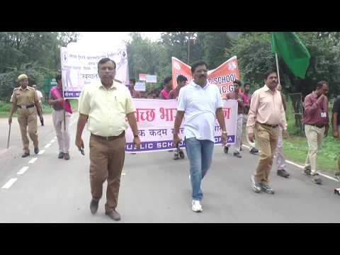 Swachhata Rally Korba Area