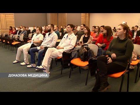Лечение сепсиса - лекция Андрея MED GOblin в Medical Hub Odrex. Видеорепортаж Думская-ТВ
