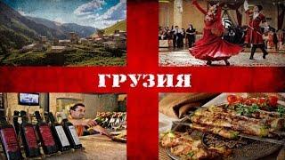 #1 | Грузия: Вино, хинкали, танцы!!!(Первые часы в Грузии мы решили потратить на ПРАЗДНИК ЖИВОТА!!!!! -_-_-_-_-_-_-_-_-_-_-_-_-_-_-_-_-_-_-_-_-_-_-_-_-_-_-_-_-_-_-_-_-_-_-_-_-_-_-_-_-_., 2016-03-07T03:00:00.000Z)