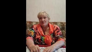 видео: Псориаз излечим!!!  узнайте кого знахарь Людмила вылечит  бесплатно от этой болезни.
