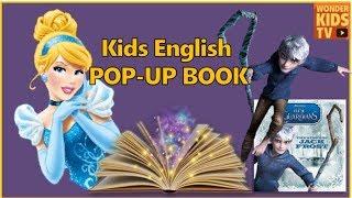 명작동화 kids english pop-up book. 신데렐라와 잭프로스트 팝업북