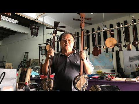 李建南談製二胡 ( Malaysian Erhu Craftsman Talks About His Passion )