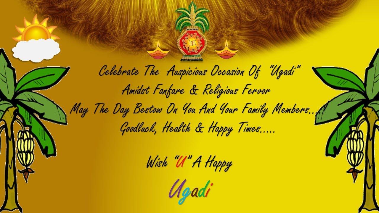 Ugadi Festival Hd Ugadi Greeting to Spec...