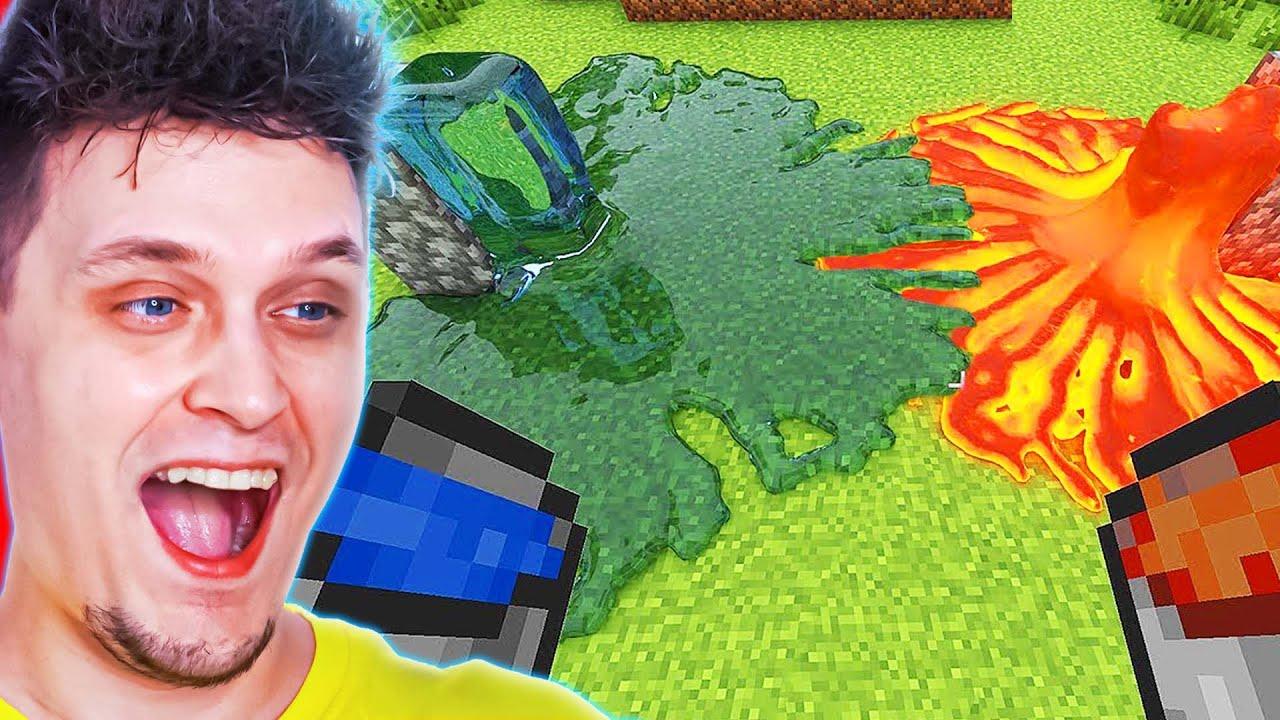 Realistyczna LAWA vs WODA w Minecraft... | Vito i Bella