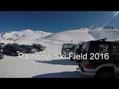 Rainbow Ski Field 2016