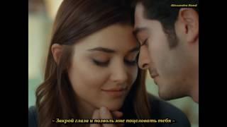 Ask laftan anlamaz - falling into you  / Любовь не понимает слов: Я тону в тебе