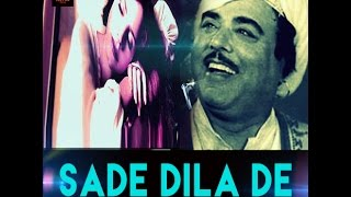 Sode Dila De || Alam Lohar  ll latest punjabi song ll (OFFICIAL VIDEO)