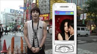 Mobile Ranking Top10~1 - SE7EN, 모바일 랭킹 10~1위 - 세븐, Music Core 20070707