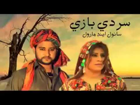 Baazi - Original Version Saraiki Song Coke Studio - Sahir Ali Bagga & Aima Baig
