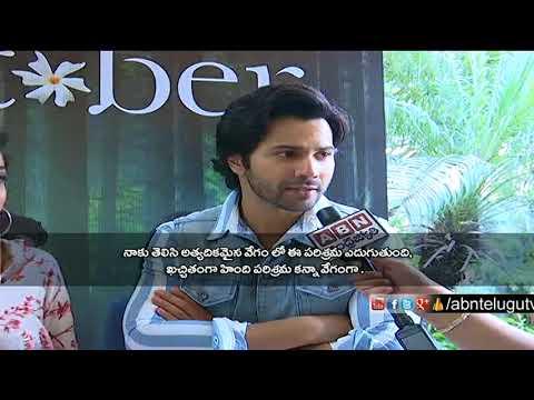 Varun Dhawan About Jr NTR And Ram Charan   Exclusive Interview   ABN Telugu