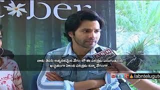 Varun Dhawan About Jr NTR And Ram Charan | Excl...