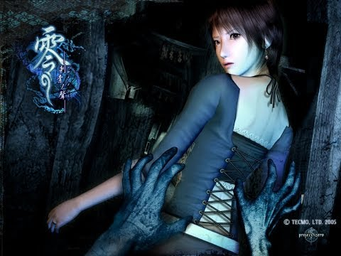 Fatal Frame III: The Tormented (PS3) Gameplay