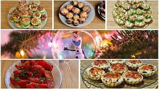Новогоднее Меню 2021 год Закуски - 5 Простых и Вкусных Рецептов/Рецепты Закусок на Новогодний Стол