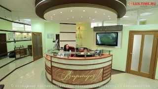 Центр стоматологии «Виртуоз»(, 2013-10-23T05:46:41.000Z)