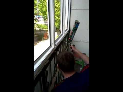 Пропенивание монтажного шва на балконе 2 - youtube.