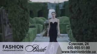 Вечерние платья в салоне свадебной и вечерне моды Fashion Bride