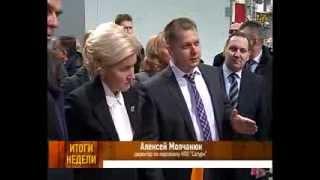 Итоги визита вице-премьера на НПО ''Сатурн''