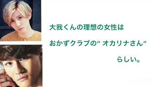 な 森本 タイプ 好き 慎太郎