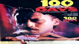 Джеки Шрофф в фильме-100 дней (Индия,1991г)