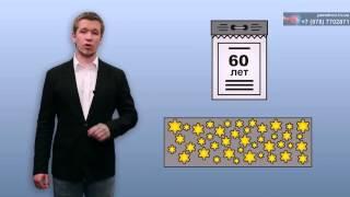 Проникающая  гидроизоляция материалы(Осуществленная правильным образом гидроизоляция бетона, способна обычному строительному бетону придать..., 2014-12-05T10:11:51.000Z)